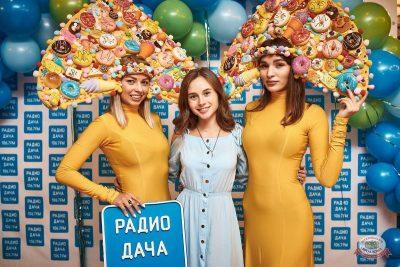 Вечеринка «Disco Дача», 7 сентября 2019 - Ресторан «Максимилианс» Новосибирск - 2