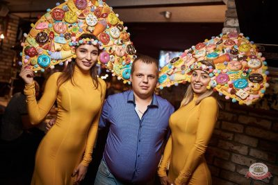 Вечеринка «Disco Дача», 7 сентября 2019 - Ресторан «Максимилианс» Новосибирск - 24