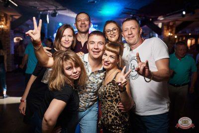 Вечеринка «Disco Дача», 7 сентября 2019 - Ресторан «Максимилианс» Новосибирск - 25