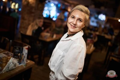 Вечеринка «Disco Дача», 7 сентября 2019 - Ресторан «Максимилианс» Новосибирск - 31
