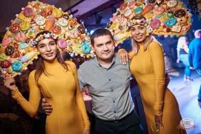 Вечеринка «Disco Дача», 7 сентября 2019 - Ресторан «Максимилианс» Новосибирск - 34