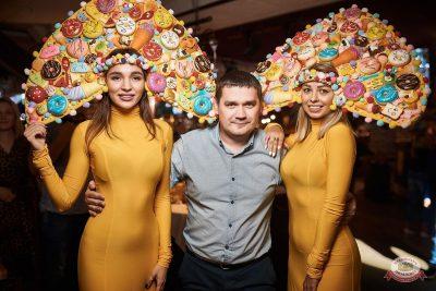 Вечеринка «Disco Дача», 7 сентября 2019 - Ресторан «Максимилианс» Новосибирск - 35