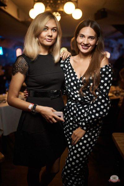 Вечеринка «Disco Дача», 7 сентября 2019 - Ресторан «Максимилианс» Новосибирск - 36