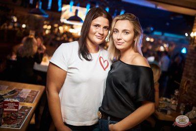 Вечеринка «Disco Дача», 7 сентября 2019 - Ресторан «Максимилианс» Новосибирск - 38