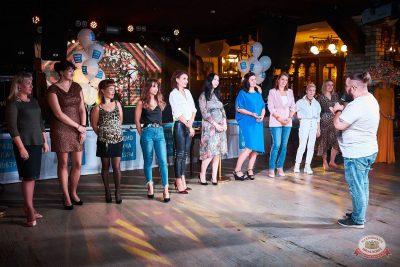 Вечеринка «Disco Дача», 7 сентября 2019 - Ресторан «Максимилианс» Новосибирск - 4