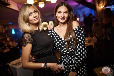 Вечеринка «Disco Дача», 7 сентября 2019 - Ресторан «Максимилианс» Новосибирск - 42