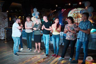 Вечеринка «Disco Дача», 7 сентября 2019 - Ресторан «Максимилианс» Новосибирск - 5