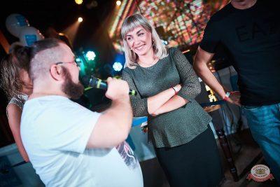 Вечеринка «Disco Дача», 7 сентября 2019 - Ресторан «Максимилианс» Новосибирск - 6