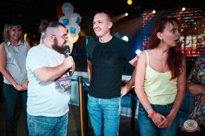 Вечеринка «Disco Дача», 7 сентября 2019 - Ресторан «Максимилианс» Новосибирск - 7
