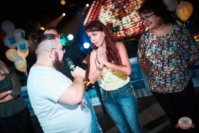 Вечеринка «Disco Дача», 7 сентября 2019 - Ресторан «Максимилианс» Новосибирск - 8