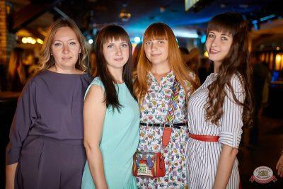 Вечеринка «Холостяки и холостячки», 13 июля 2019 - Ресторан «Максимилианс» Новосибирск - 13