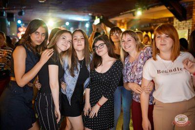 Вечеринка «Холостяки и холостячки», 13 июля 2019 - Ресторан «Максимилианс» Новосибирск - 16