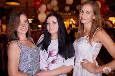 Вечеринка «Холостяки и холостячки», 13 июля 2019 - Ресторан «Максимилианс» Новосибирск - 17