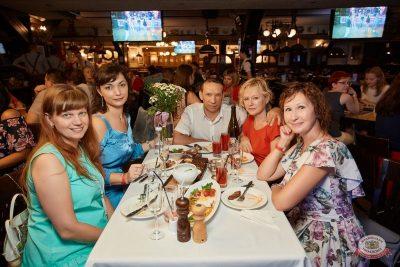 Вечеринка «Холостяки и холостячки», 13 июля 2019 - Ресторан «Максимилианс» Новосибирск - 20