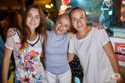 Вечеринка «Холостяки и холостячки», 13 июля 2019 - Ресторан «Максимилианс» Новосибирск - 21