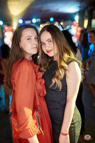 Вечеринка «Холостяки и холостячки», 13 июля 2019 - Ресторан «Максимилианс» Новосибирск - 24