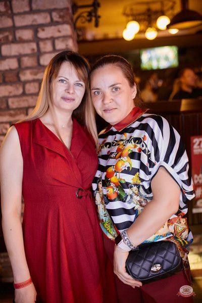 Вечеринка «Холостяки и холостячки», 13 июля 2019 - Ресторан «Максимилианс» Новосибирск - 43
