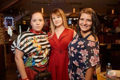 Вечеринка «Холостяки и холостячки», 13 июля 2019 - Ресторан «Максимилианс» Новосибирск - 44