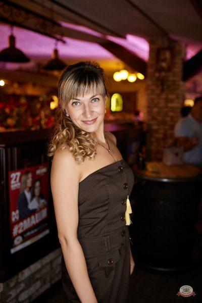 Вечеринка «Холостяки и холостячки», 13 июля 2019 - Ресторан «Максимилианс» Новосибирск - 56