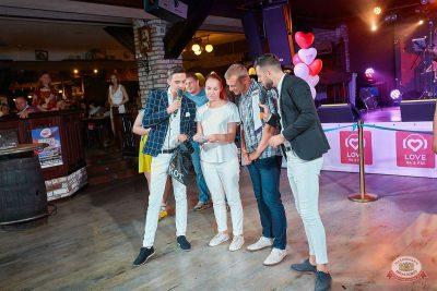 Вечеринка «Холостяки и холостячки», 13 июля 2019 - Ресторан «Максимилианс» Новосибирск - 9