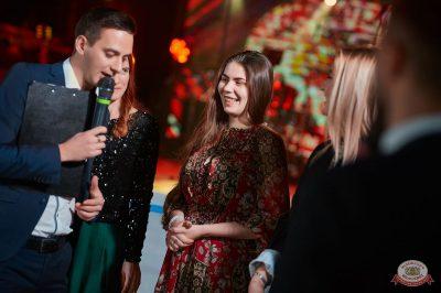 Вечеринка «Холостяки и холостячки», 16 марта 2019 - Ресторан «Максимилианс» Новосибирск - 10