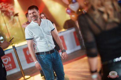 Вечеринка «Холостяки и холостячки», 16 марта 2019 - Ресторан «Максимилианс» Новосибирск - 21