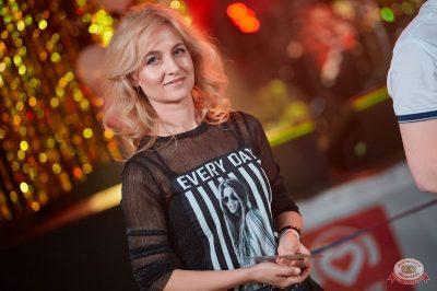 Вечеринка «Холостяки и холостячки», 16 марта 2019 - Ресторан «Максимилианс» Новосибирск - 22