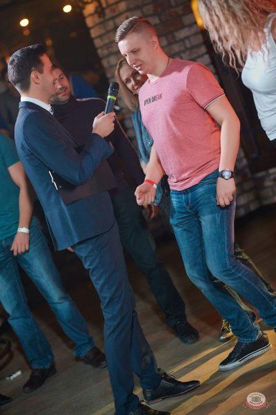 Вечеринка «Холостяки и холостячки», 16 марта 2019 - Ресторан «Максимилианс» Новосибирск - 26