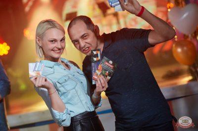 Вечеринка «Холостяки и холостячки», 16 марта 2019 - Ресторан «Максимилианс» Новосибирск - 32