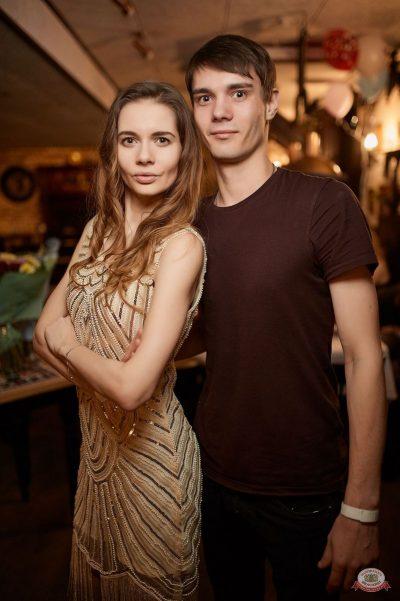 Вечеринка «Холостяки и холостячки», 16 марта 2019 - Ресторан «Максимилианс» Новосибирск - 40