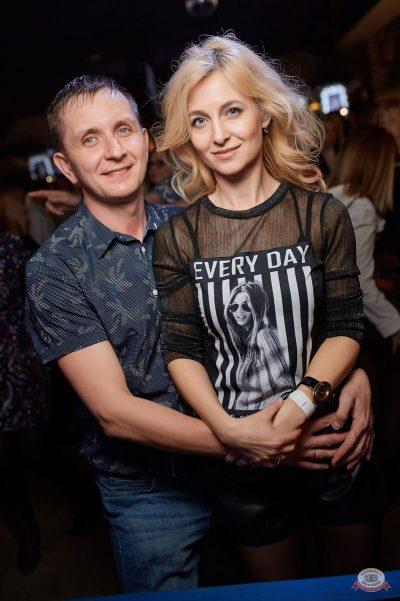 Вечеринка «Холостяки и холостячки», 16 марта 2019 - Ресторан «Максимилианс» Новосибирск - 48