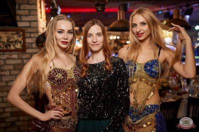 Вечеринка «Холостяки и холостячки», 16 марта 2019 - Ресторан «Максимилианс» Новосибирск - 49