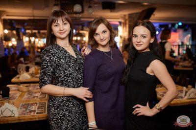 Вечеринка «Холостяки и холостячки», 16 марта 2019 - Ресторан «Максимилианс» Новосибирск - 50