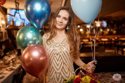 Вечеринка «Холостяки и холостячки», 16 марта 2019 - Ресторан «Максимилианс» Новосибирск - 52
