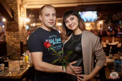 Вечеринка «Холостяки и холостячки», 16 марта 2019 - Ресторан «Максимилианс» Новосибирск - 55