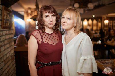 Вечеринка «Холостяки и холостячки», 16 марта 2019 - Ресторан «Максимилианс» Новосибирск - 56