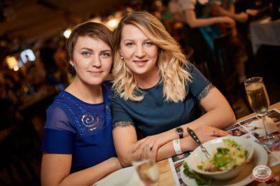 Вечеринка «Холостяки и холостячки», 16 марта 2019 - Ресторан «Максимилианс» Новосибирск - 58