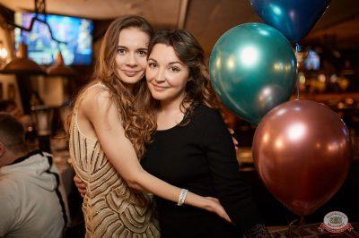 Вечеринка «Холостяки и холостячки», 16 марта 2019 - Ресторан «Максимилианс» Новосибирск - 60