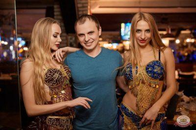 Вечеринка «Холостяки и холостячки», 16 марта 2019 - Ресторан «Максимилианс» Новосибирск - 61