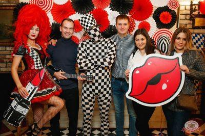 Вечеринка «Холостяки и холостячки», 19 января 2019 - Ресторан «Максимилианс» Новосибирск - 15