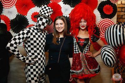 Вечеринка «Холостяки и холостячки», 19 января 2019 - Ресторан «Максимилианс» Новосибирск - 2