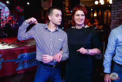 Вечеринка «Холостяки и холостячки», 19 января 2019 - Ресторан «Максимилианс» Новосибирск - 20