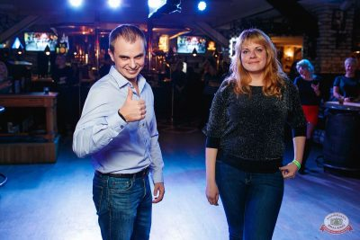 Вечеринка «Холостяки и холостячки», 19 января 2019 - Ресторан «Максимилианс» Новосибирск - 21