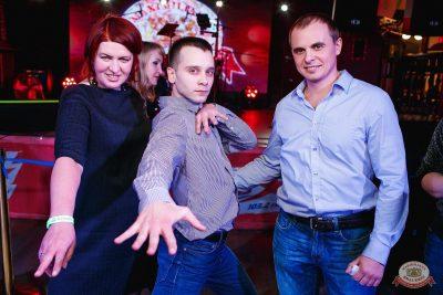 Вечеринка «Холостяки и холостячки», 19 января 2019 - Ресторан «Максимилианс» Новосибирск - 22