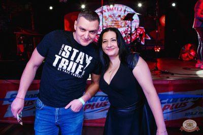 Вечеринка «Холостяки и холостячки», 19 января 2019 - Ресторан «Максимилианс» Новосибирск - 30