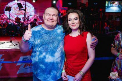 Вечеринка «Холостяки и холостячки», 19 января 2019 - Ресторан «Максимилианс» Новосибирск - 31