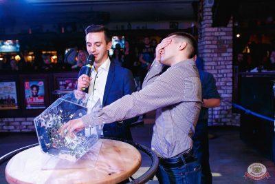 Вечеринка «Холостяки и холостячки», 19 января 2019 - Ресторан «Максимилианс» Новосибирск - 34