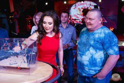 Вечеринка «Холостяки и холостячки», 19 января 2019 - Ресторан «Максимилианс» Новосибирск - 35