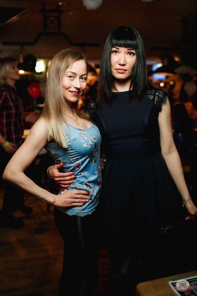 Вечеринка «Холостяки и холостячки», 19 января 2019 - Ресторан «Максимилианс» Новосибирск - 37