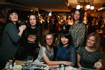 Вечеринка «Холостяки и холостячки», 19 января 2019 - Ресторан «Максимилианс» Новосибирск - 39